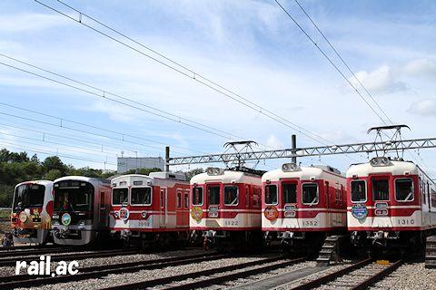 神鉄トレインフェスティバル2012見津車庫撮影会